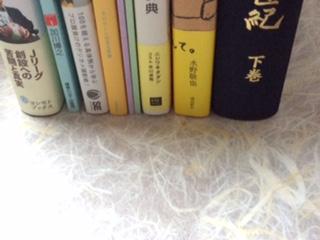 book_tsuka