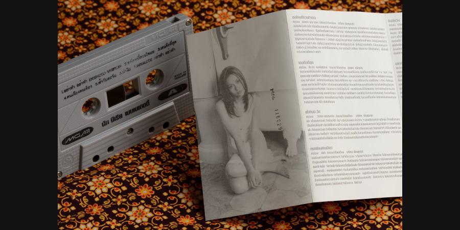 tape021