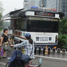 中国(北京周辺)-葬送事情(7)