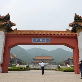 中国(北京周辺)-葬送事情(11)