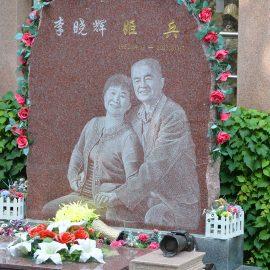 中国(北京周辺)-葬送事情(8)