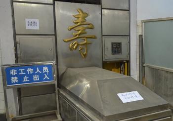 中国(北京周辺)-葬送事情(5)