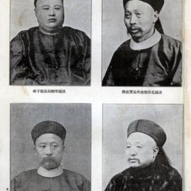 遺影・考10- 肖像写真が「死」と結びつく-日清・日露戦争